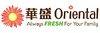 Oriental Chinese Supermarket