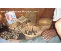 Am Mum Latibu Great African Female Healer With More then 20 Years Of Experience In Spells Casting