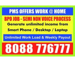Best tips to earn 10$ daily from home based bpo click job