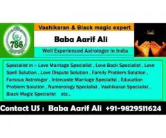 get your love back by vashikran +919829511624