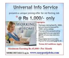 Salary Rs.25,000/- to 45,000/- per Month.