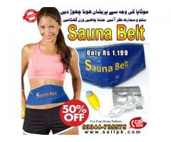 karachi lyari  Sauna Belt In Pakistan - 50% Off