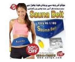 SSauna Belt In Pakistan - 50% Off