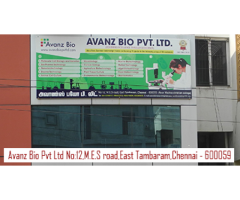 biotechnology training institute in chennai